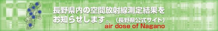 airdose_banner